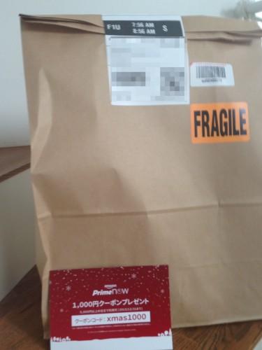 配送品の袋