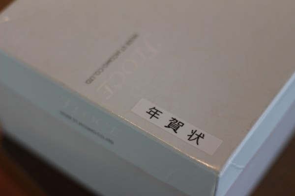 年賀状を入れている靴箱