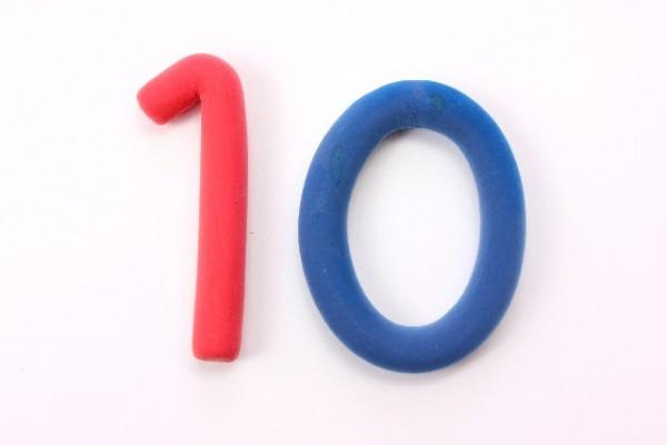 数字の10