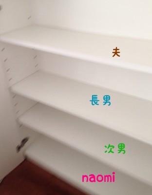 脱衣所の下着収納の棚