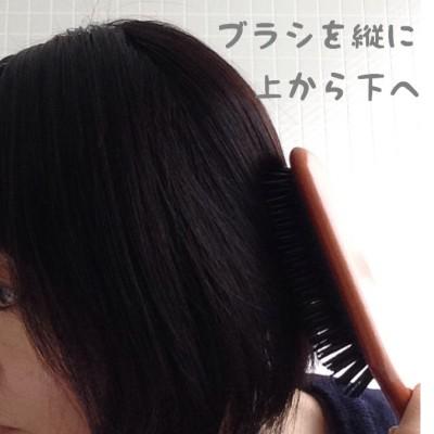 上から下へ髪をブラッシング
