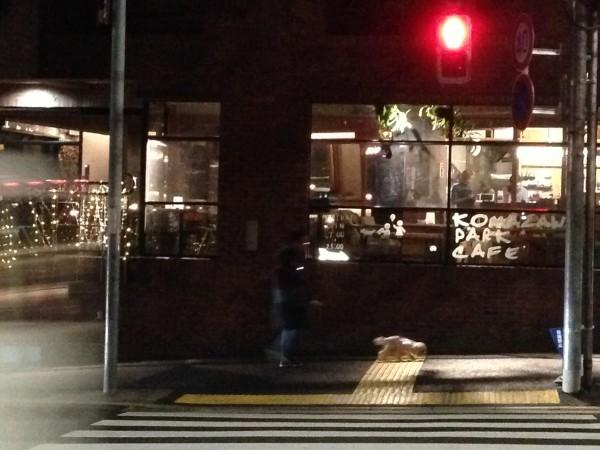 コマザワパークカフェ