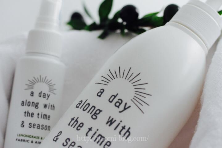 白い容器の洗剤とエアミスト
