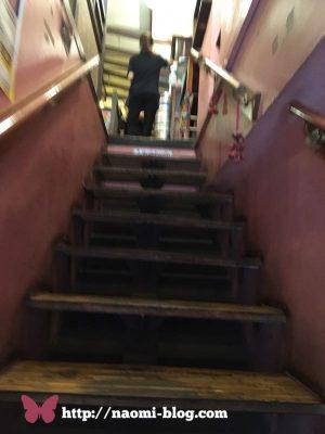 クルンサイアム自由が丘階段