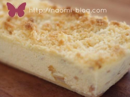成城石井プレミアムチーズケーキ糖質オフ2