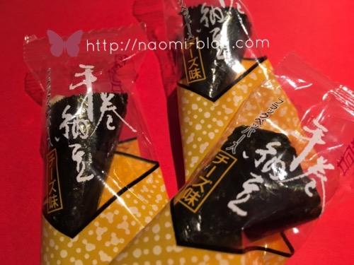 成城石井手巻き納豆チーズ味3