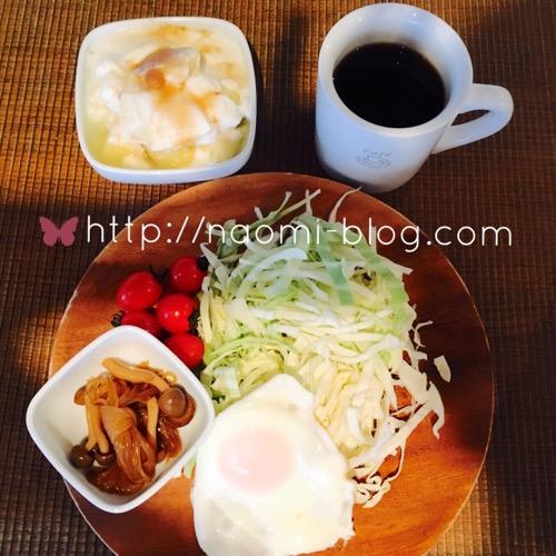 サラダの朝食