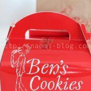 bens-cookies-box