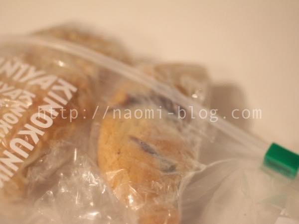 クッキー冷凍