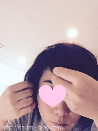 髪の毛をまとめる