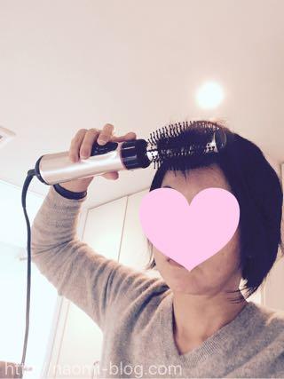 前髪をセット