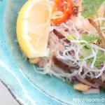 成城石井タイ風春雨サラダ