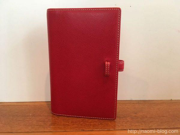 赤いシステム手帳