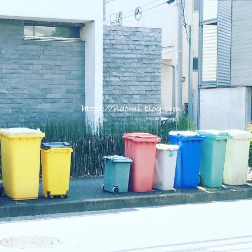 自由が丘住宅ゴミ箱