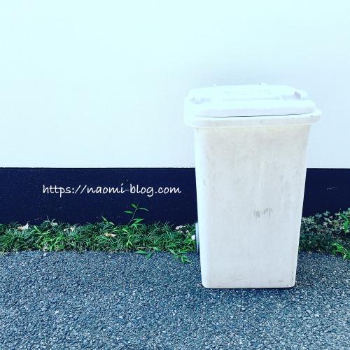 ダルトンゴミ箱白