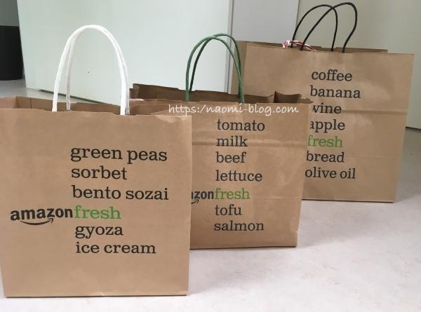 Amazonフレッシュ紙袋1