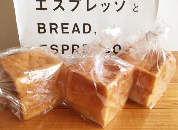 パンとエスプレッソとムー3個入り