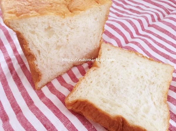 パンとエスプレッソと・ムーをカット